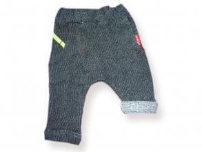 Панталон меланж цена 12,00лв. 1707836139