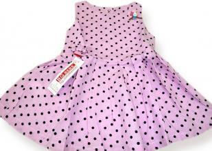 Ефирна  рокля на точки цена 25,00лв. 1458668767