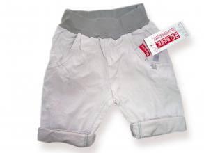 Панталон с прошивка цена 15,00лв. 569727155