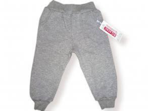 Панталон сив меланж цена 12,50лв. 1826836651