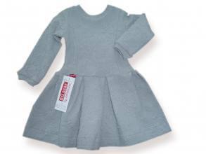 Стилна рокля цена 20,00лв. 1327037491