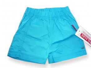 Панталон изумрудено син цена 11,50лв. 1941560404
