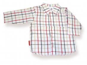 Риза светло каре цена 18,00лв. 1441287588