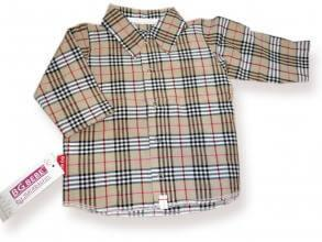 Риза каре цена 18,00лв. 529481362