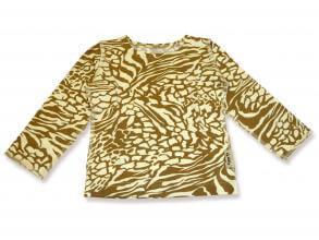 Блуза бежова ликра цена 5,00лв. 1497289241