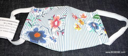 Трипластова маска на цветя цена 7,00лв. 577306971
