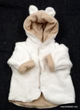 Пухкаво палтенце  от плетиво цена 25,00лв. 471935525