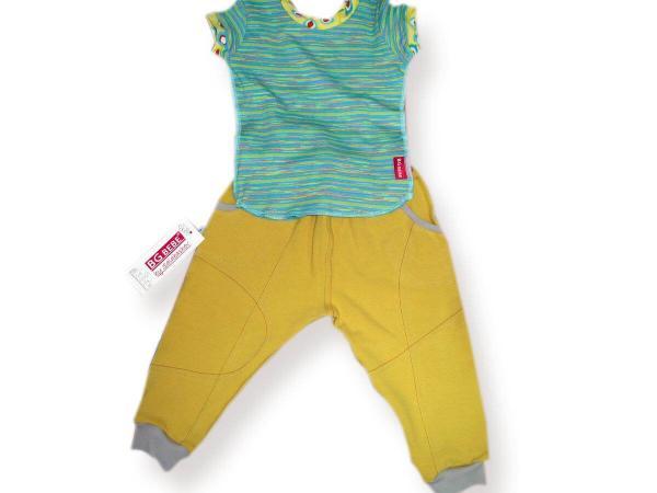 Панталон цвят горчица цена 12,50лв. 1987044792