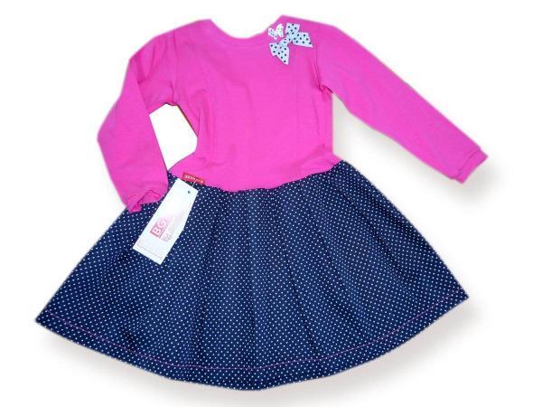 Стилна рокля цена 20,00лв. 1360661389