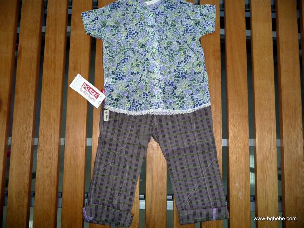 Панталон дълъг памучен цена 11,50лв. 597984188
