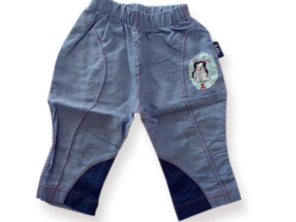 Панталон син брич цена 10,00лв. 1364012820