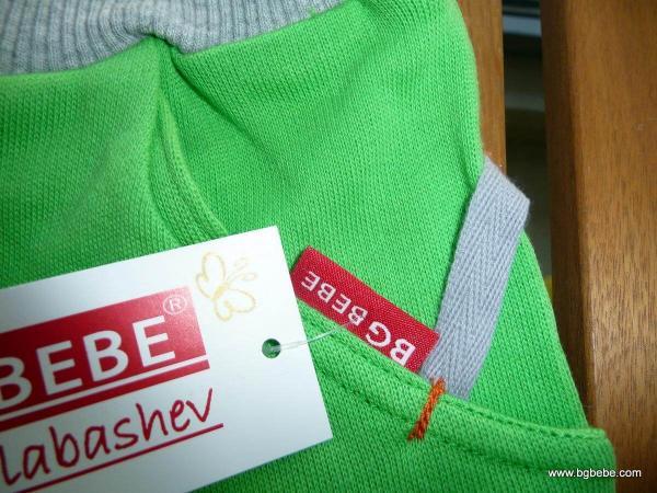 Панталон зелено трико цена 13,50лв. 663864974