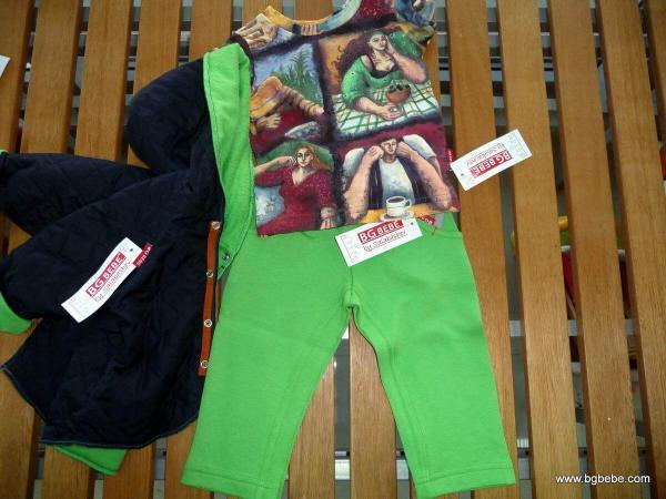 Панталон зелено трико цена 13,50лв. 1968791206