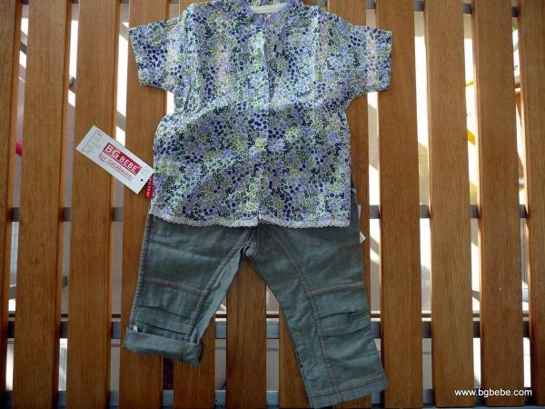 Панталон цвят каки цена 10,00лв. 1362142391