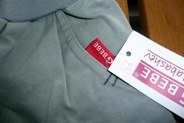 Панталон варен памук цена 15,00лв. 202706352
