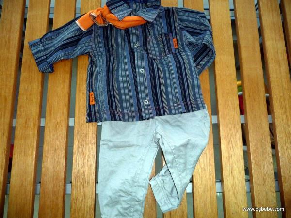 Риза синьо райе цена 10,50лв. 183505049