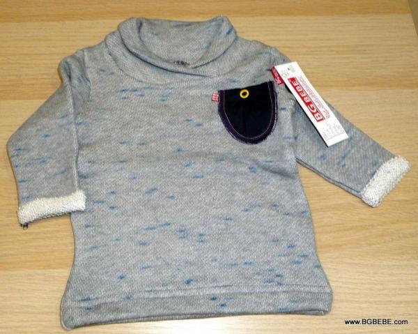 Блуза сив меланж с шал яка цена 12,00лв. 1015605120
