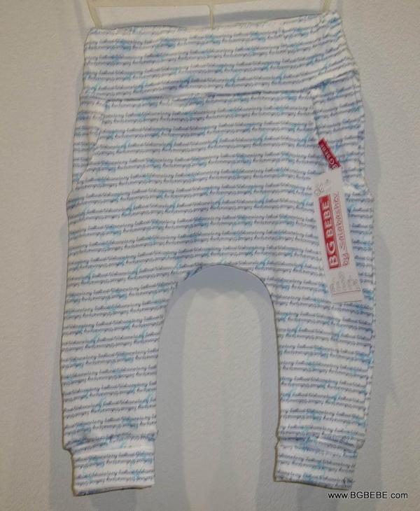 панталон с надписи  ПРОЛЕТ цена 10,00лв. 1859938286