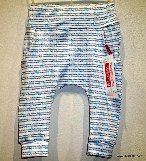 панталон с надписи  ПРОЛЕТ цена 10,00лв. 212669473
