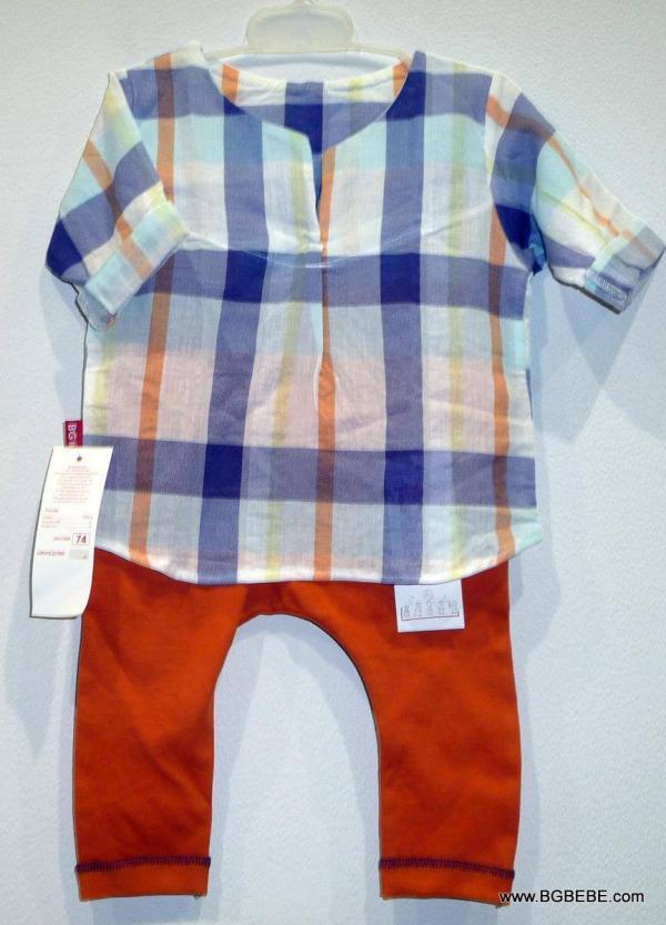 Памучен панталон Портокал цена 9,80лв. 1056933230