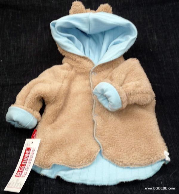 Топло палтенце с качулка цена 25,00лв. 2129795003