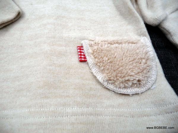 Meko пуловерче с пухкаво джобче цена 12,00лв. 1830199598