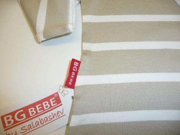 Блуза бежово райе с бяло цена 11,50лв. 1381978213