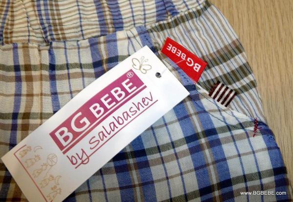 Панталони от фин памук цена 15,00лв. 130048952
