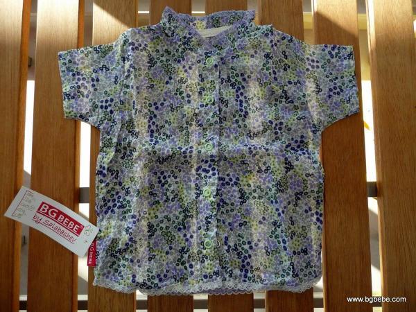 Риза цена 15,00лв. 1072777550
