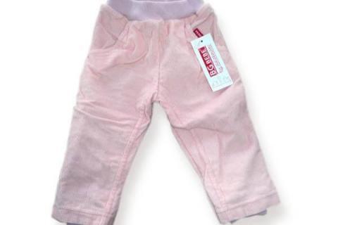 Панталон цвят нежна пудра цена 21,80лв. 1167682003