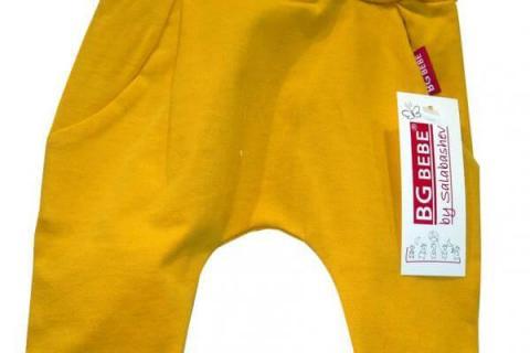 Трикотажен панталон ЛИМОН цена 12,00лв. 1720832107