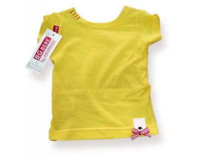 Блуза жълта цена 10,00лв. 2059531284