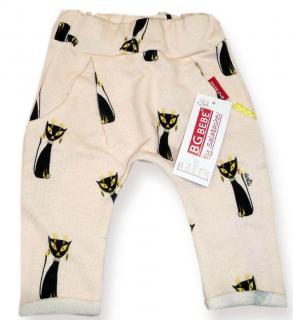 Розов панталон с котки цена 12,00лв. 391974381